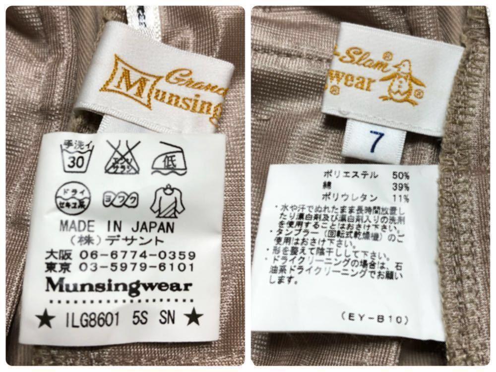【美品】 Munsing wear golf マンシングウェア ゴルフ レディース ボトムス ハーフパンツ サイズ7 カーキ 日本製 デサント ILG8601_画像10