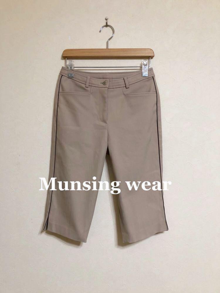 【美品】 Munsing wear golf マンシングウェア ゴルフ レディース ボトムス ハーフパンツ サイズ7 カーキ 日本製 デサント ILG8601_画像1