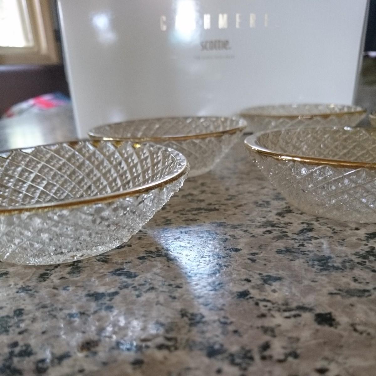 小皿、5枚