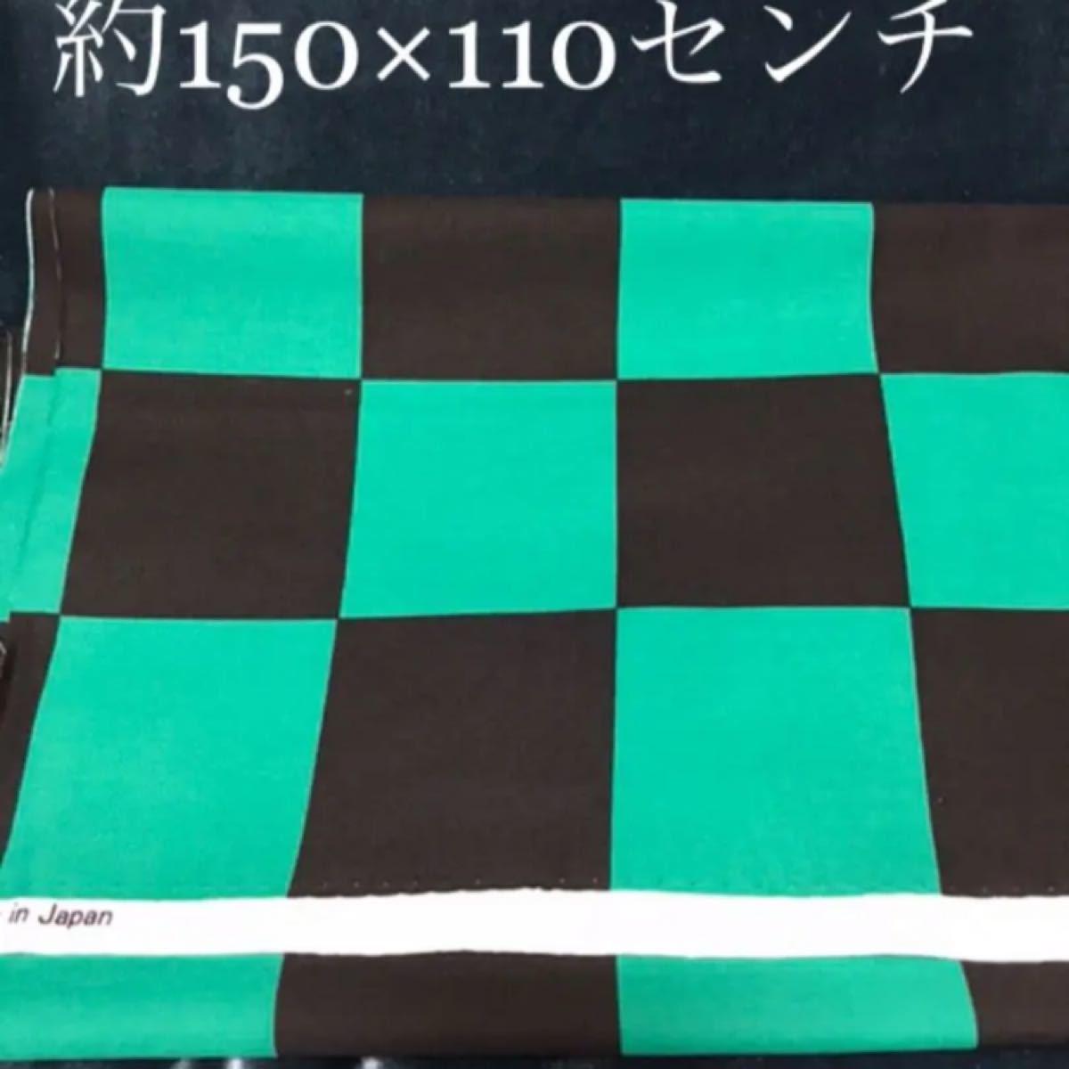鬼滅の刃 炭次郎柄 布 生地(ブロード生地) 綿100%  150×110センチ