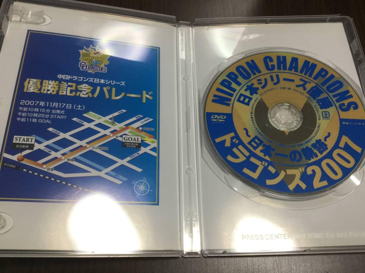 年 シリーズ 2007 日本