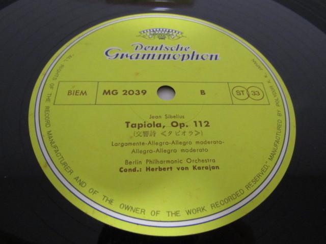 RM-66045-10 LPレコード カラヤン/フィンランディア シベリウス名演集 MG 2039 帯付き_画像5