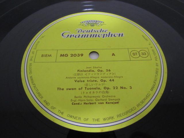 RM-66045-10 LPレコード カラヤン/フィンランディア シベリウス名演集 MG 2039 帯付き_画像4