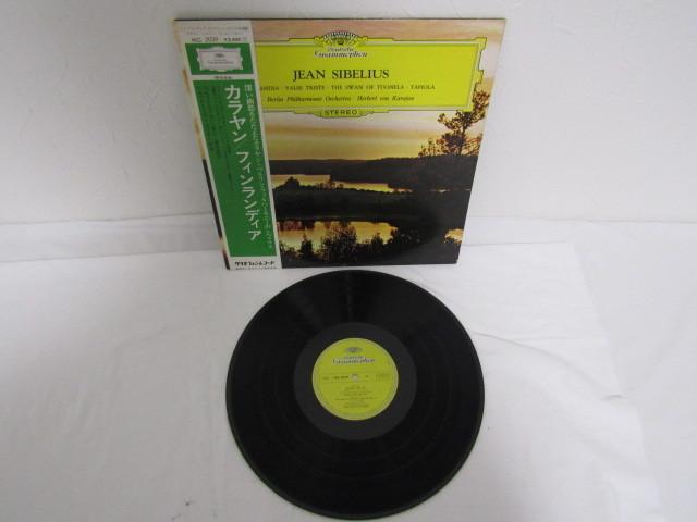 RM-66045-10 LPレコード カラヤン/フィンランディア シベリウス名演集 MG 2039 帯付き_画像6