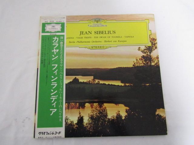 RM-66045-10 LPレコード カラヤン/フィンランディア シベリウス名演集 MG 2039 帯付き_画像1