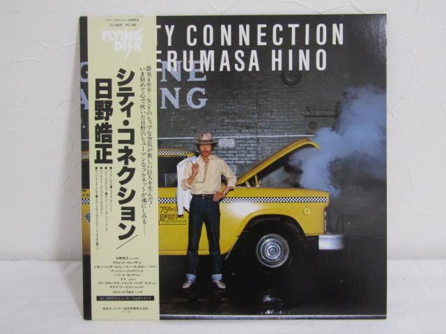 RM-65927-10 LPレコード 日野皓正 シティ・コネクション VIJ-6020 帯付き_画像1