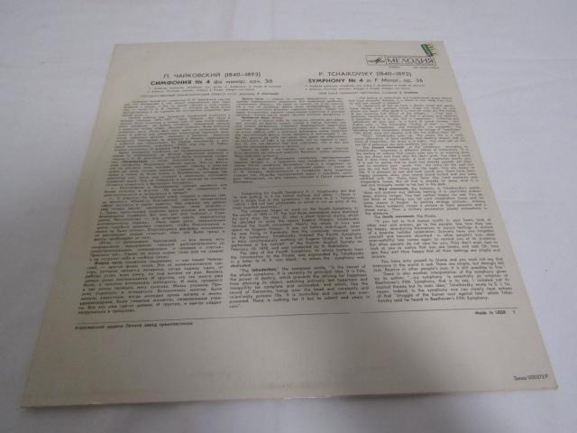 RM-66200-10 LPレコード PETER TCHAIKOVSKY ピョートル・チャイコフスキー 33C 01521-22(a) 交響曲第4番ヘ短調 op36_画像2