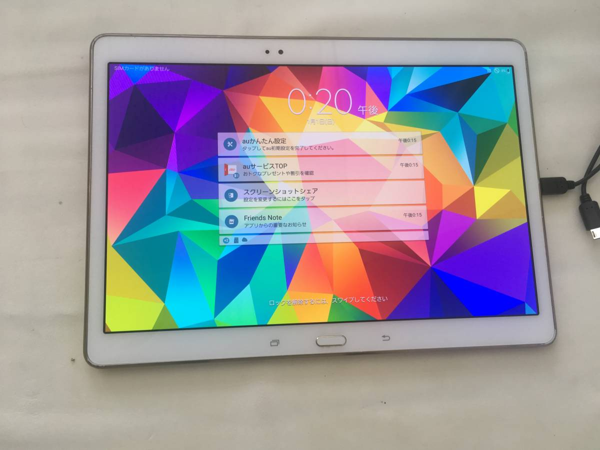 ★151★au androidタブレット galaxy tab s SCT21_画像1