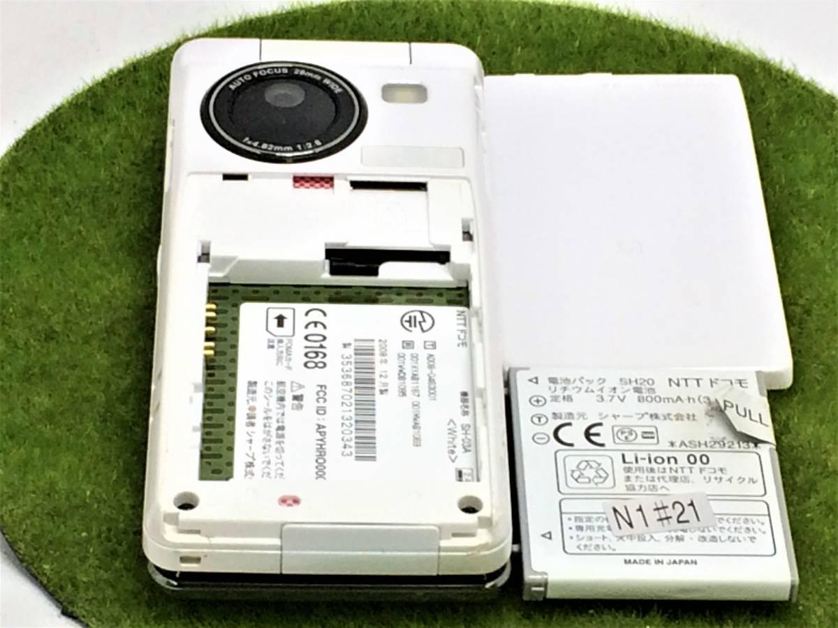 d565【美品・サマーセール】■同梱OK・初期化OK・簡易清掃OK・判定OK■docomo SH-03A ホワイト SHARP 中古 ガラケー 携帯 ドコモ FOMA_画像8