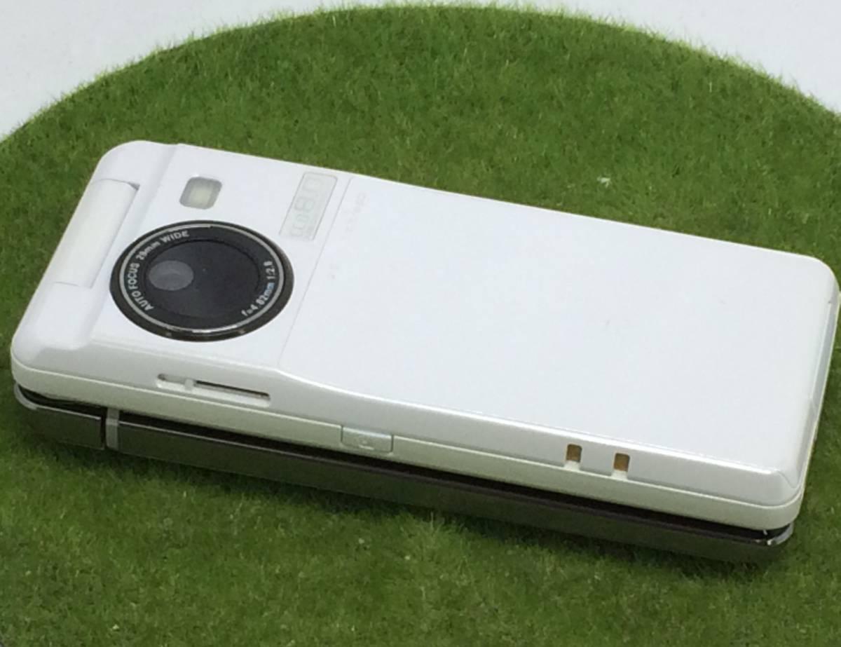 d565【美品・サマーセール】■同梱OK・初期化OK・簡易清掃OK・判定OK■docomo SH-03A ホワイト SHARP 中古 ガラケー 携帯 ドコモ FOMA_画像7