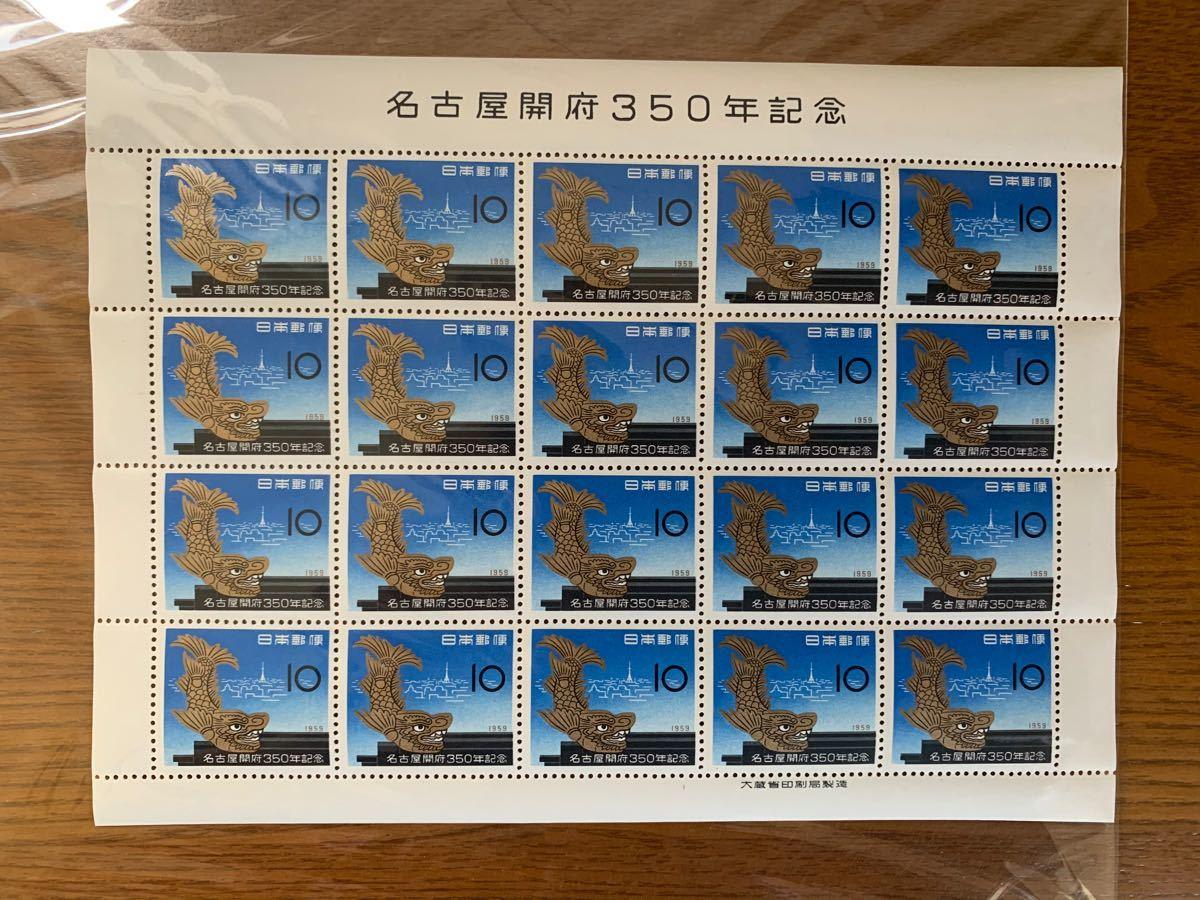 名古屋開府350年記念 切手シート