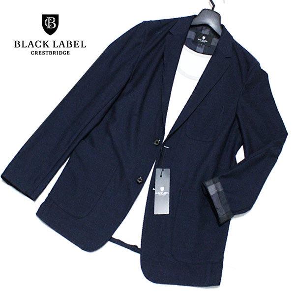 新品 ブラックレーベル クレストブリッジ リネン混(麻)Wフェイス サマージャージー テーラードジャケットM(2) 紺◆BLACK LABEL CRESTBRIDGE_画像1