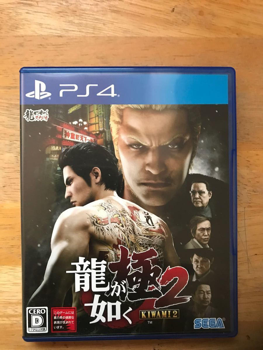 PS4ソフト 龍が如く極2