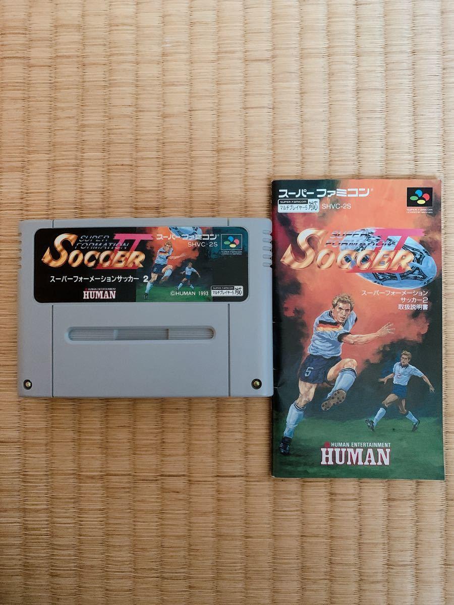 スーパーファミコン スーパーフォーメーションサッカー2