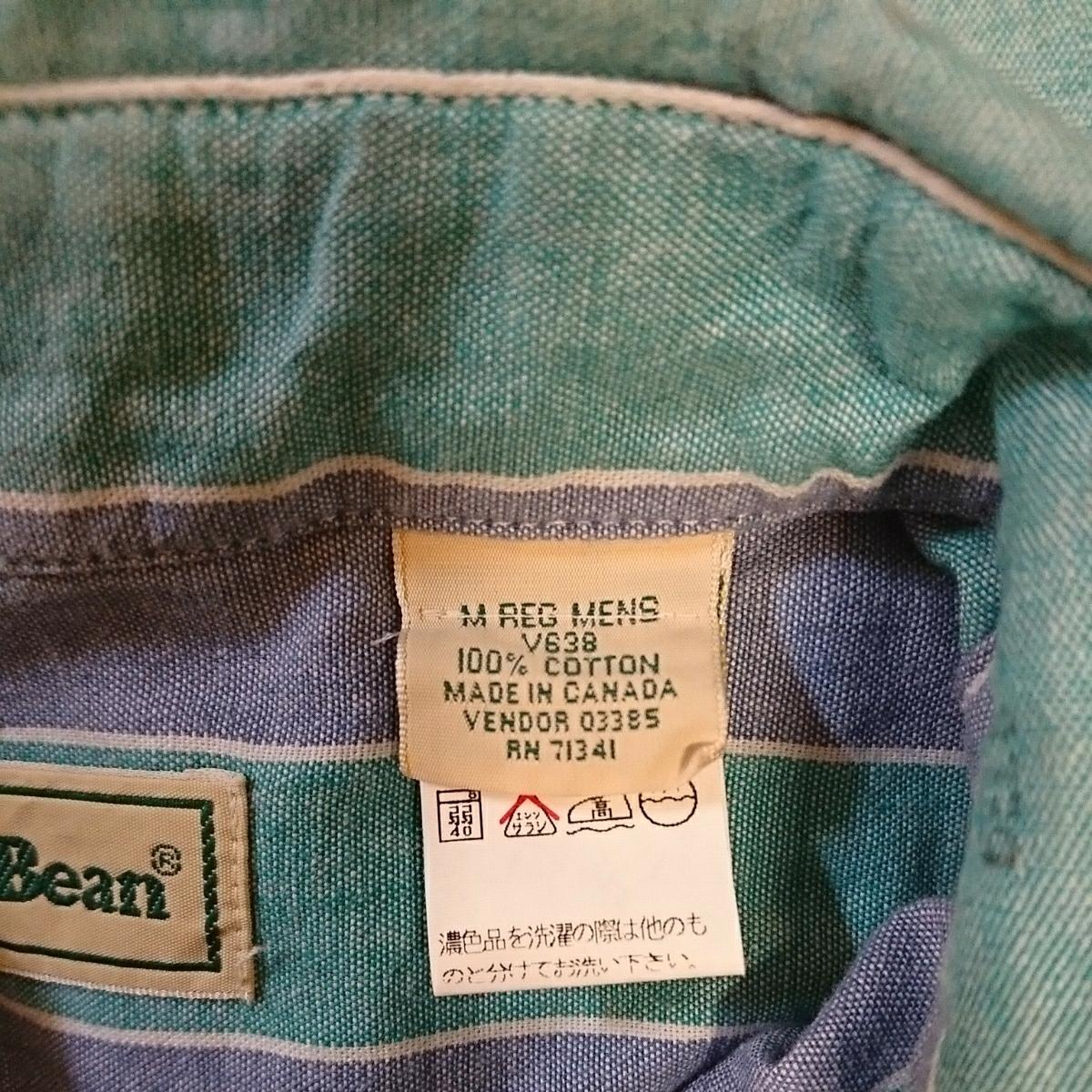 L.L.Bean 半袖シャツ カナダ製 M