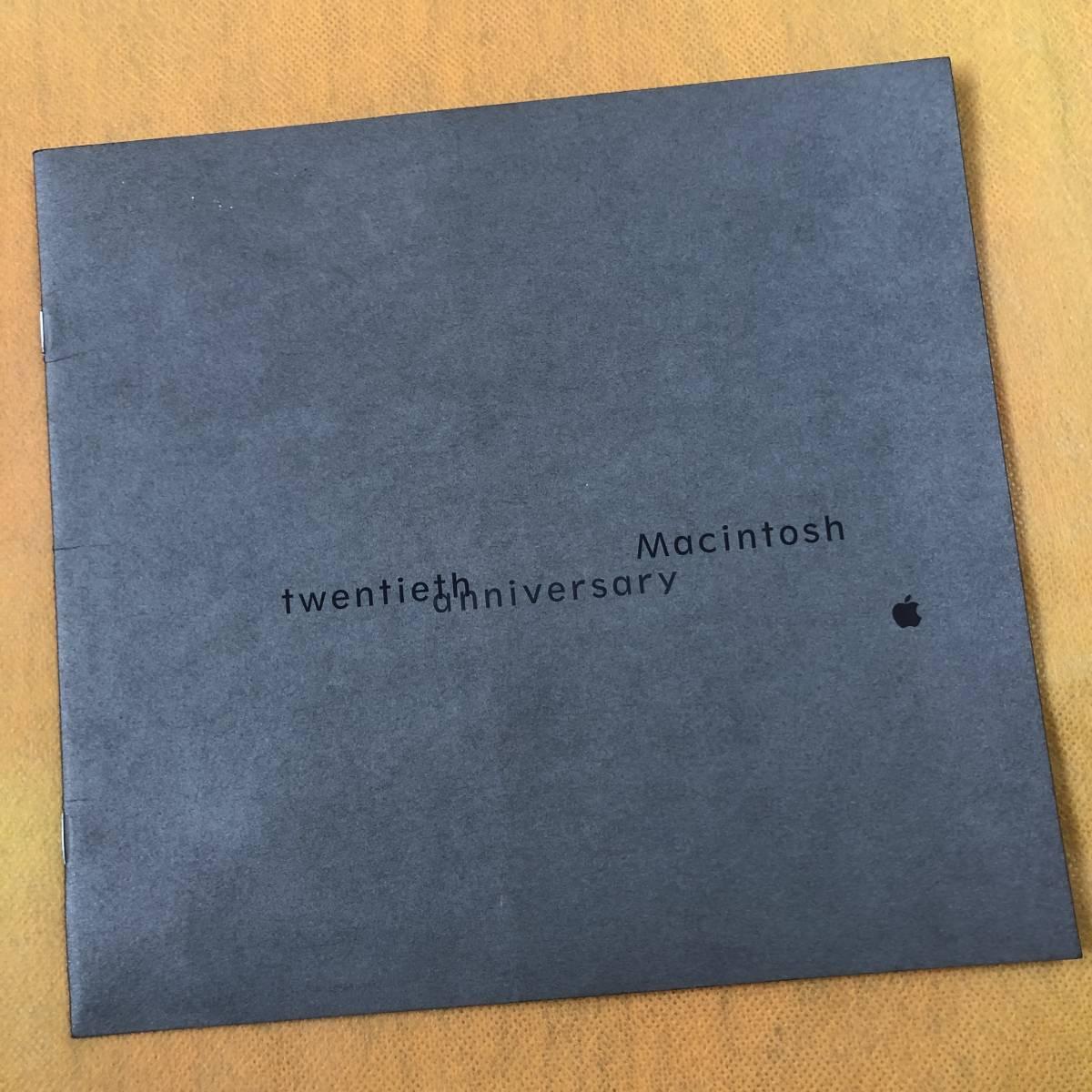 Apple「スパルタカス」カタログ マッキントッシュ アップル20周年 1997年当時物 Macintosh _画像2