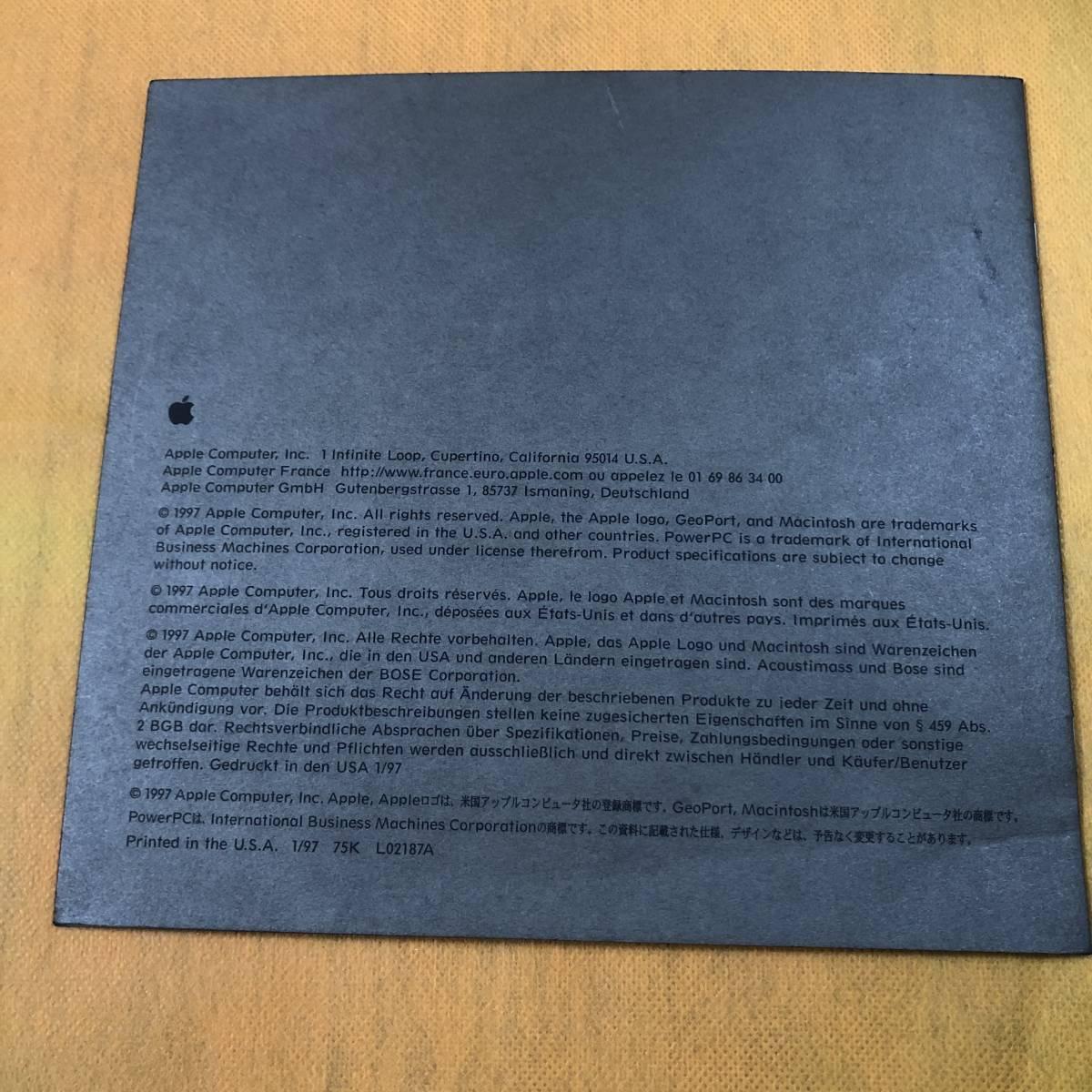Apple「スパルタカス」カタログ マッキントッシュ アップル20周年 1997年当時物 Macintosh _画像10