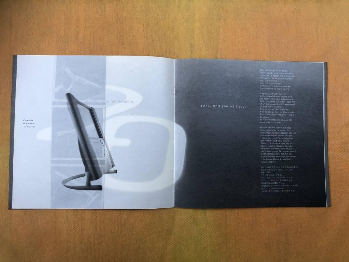 Apple「スパルタカス」カタログ マッキントッシュ アップル20周年 1997年当時物 Macintosh _画像1