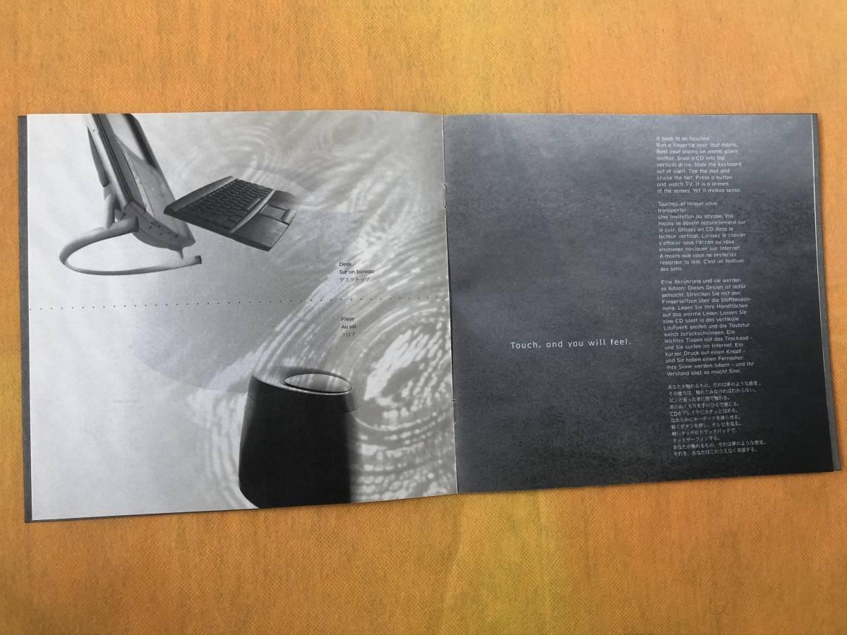 Apple「スパルタカス」カタログ マッキントッシュ アップル20周年 1997年当時物 Macintosh _画像6