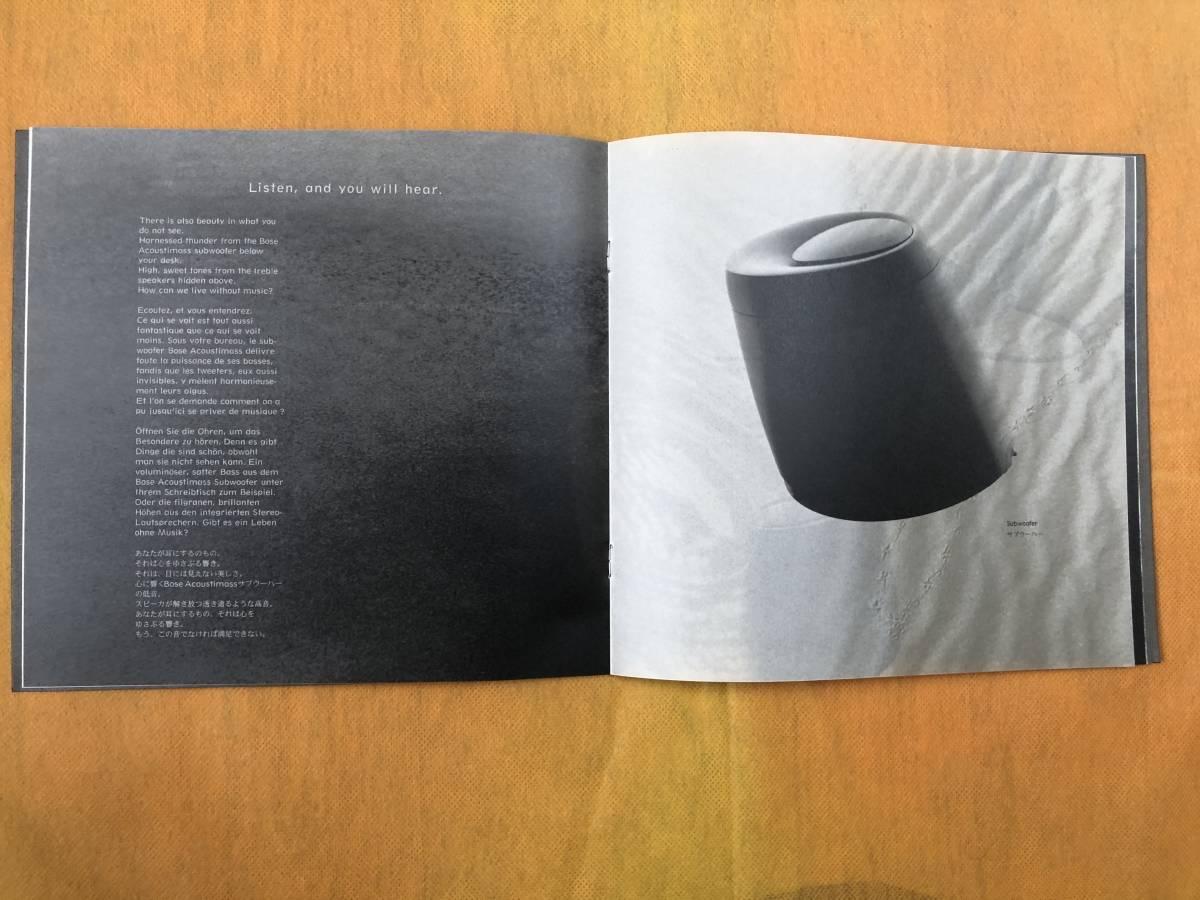 Apple「スパルタカス」カタログ マッキントッシュ アップル20周年 1997年当時物 Macintosh _画像7