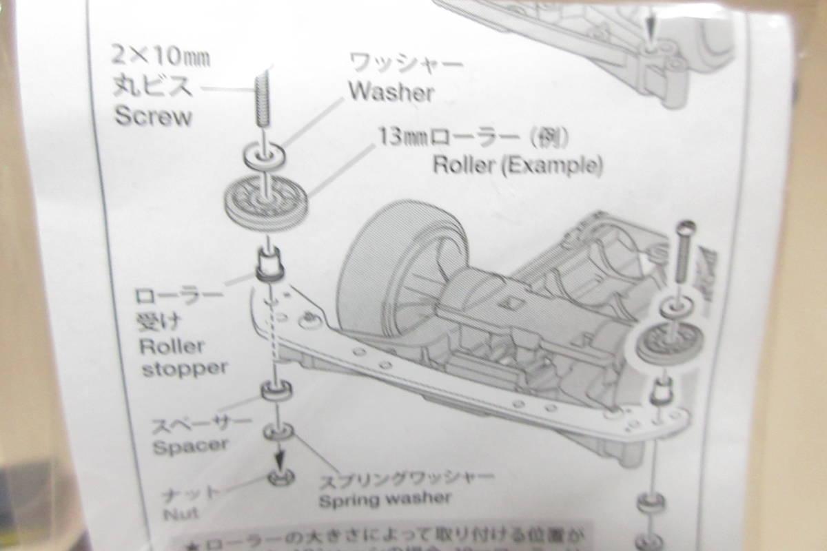 送料84円◆FRPフロントワイドステー_画像2