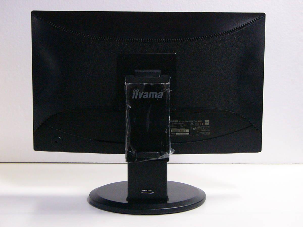 未使用 iiyama イイヤマ Pro Lite B2274HDS フルHD液晶モニター 21.5インチ_画像5