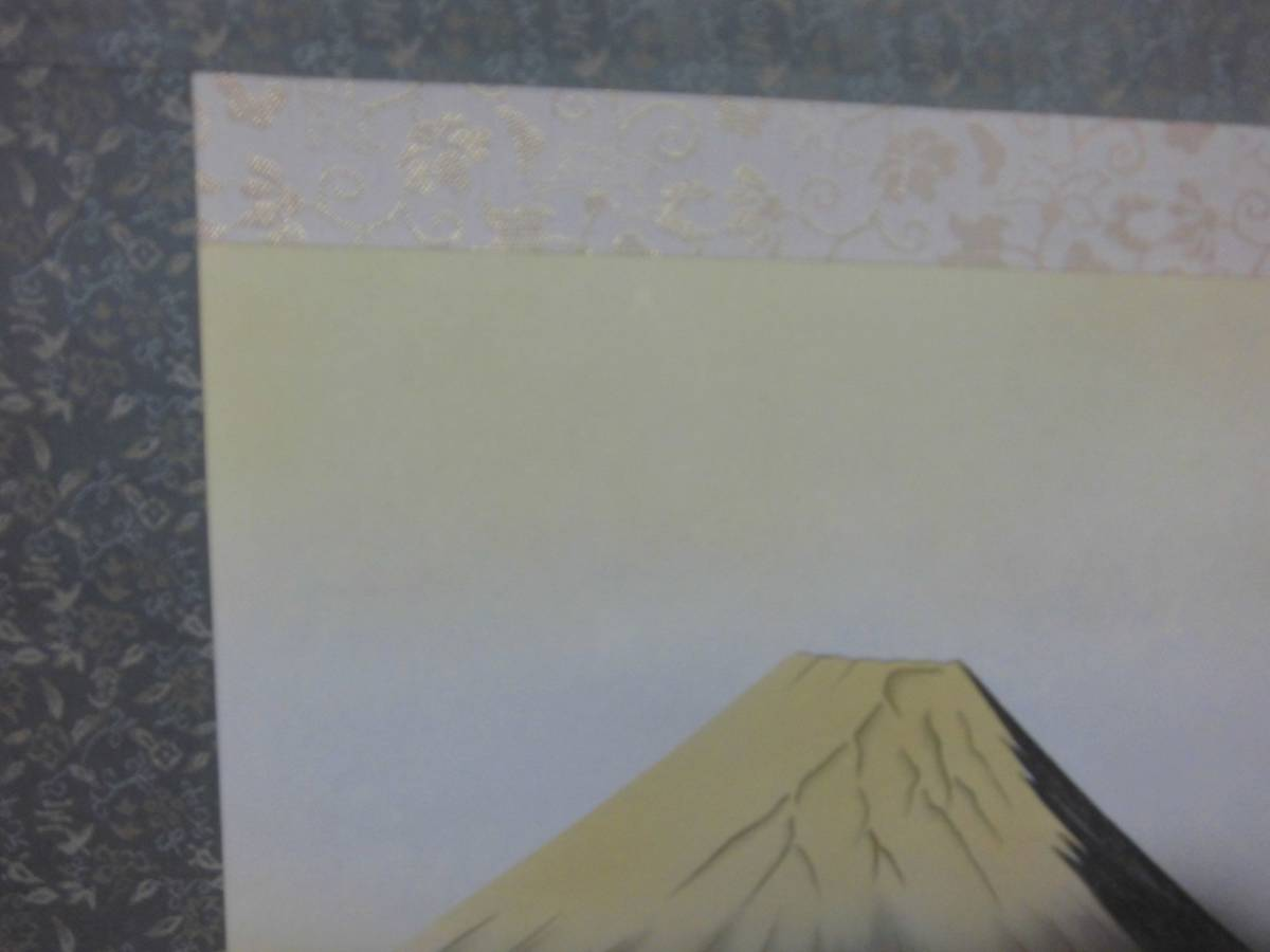 富嶽松鯉図 掛け軸 青山芳友 共箱 箱入り 53x184cm_画像5