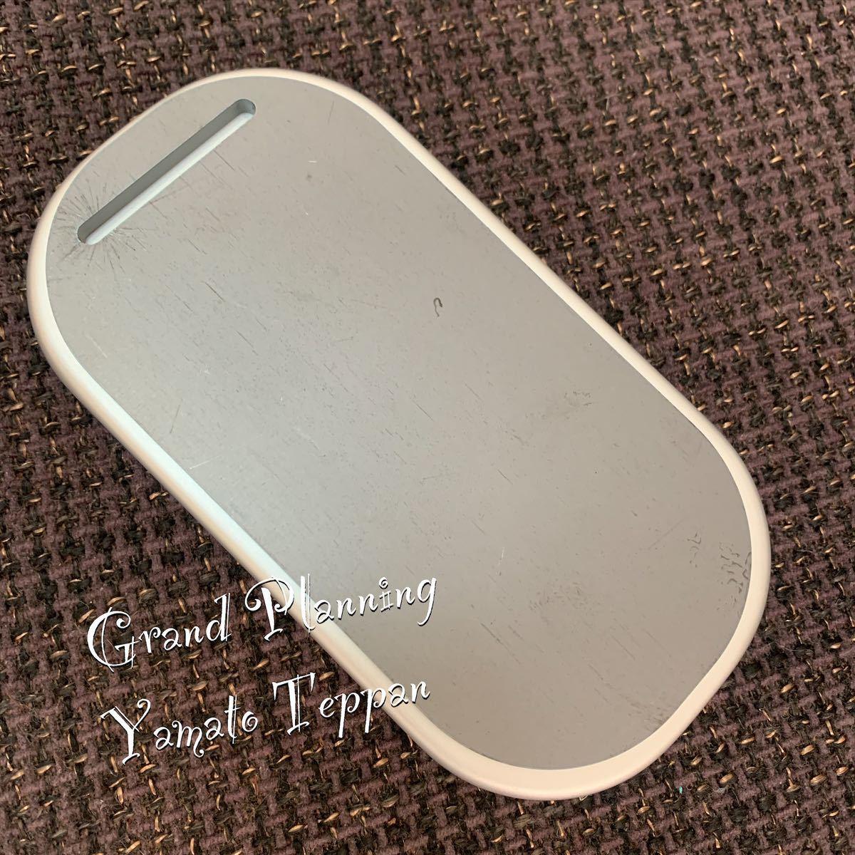 ダイソー メスティン アルミ飯盒 収納サイズ 鉄板 6ミリ 鉄板のみ 送料込み 黒皮鉄板 大和鉄板 オリジナル アウトドア ソロ鉄板