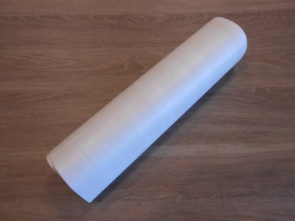 サンゲツ リアテック  塩ビシート TC-4173 端材25㎝巾×2.1m_画像1