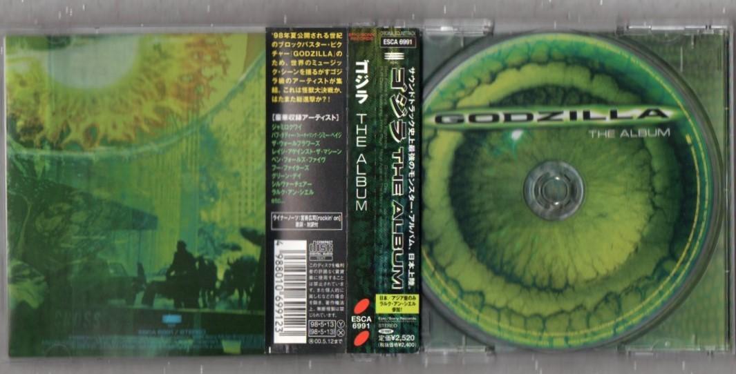ヤフオク! - 【映】GODZILLA サントラ CD/レッドツェッペリン...