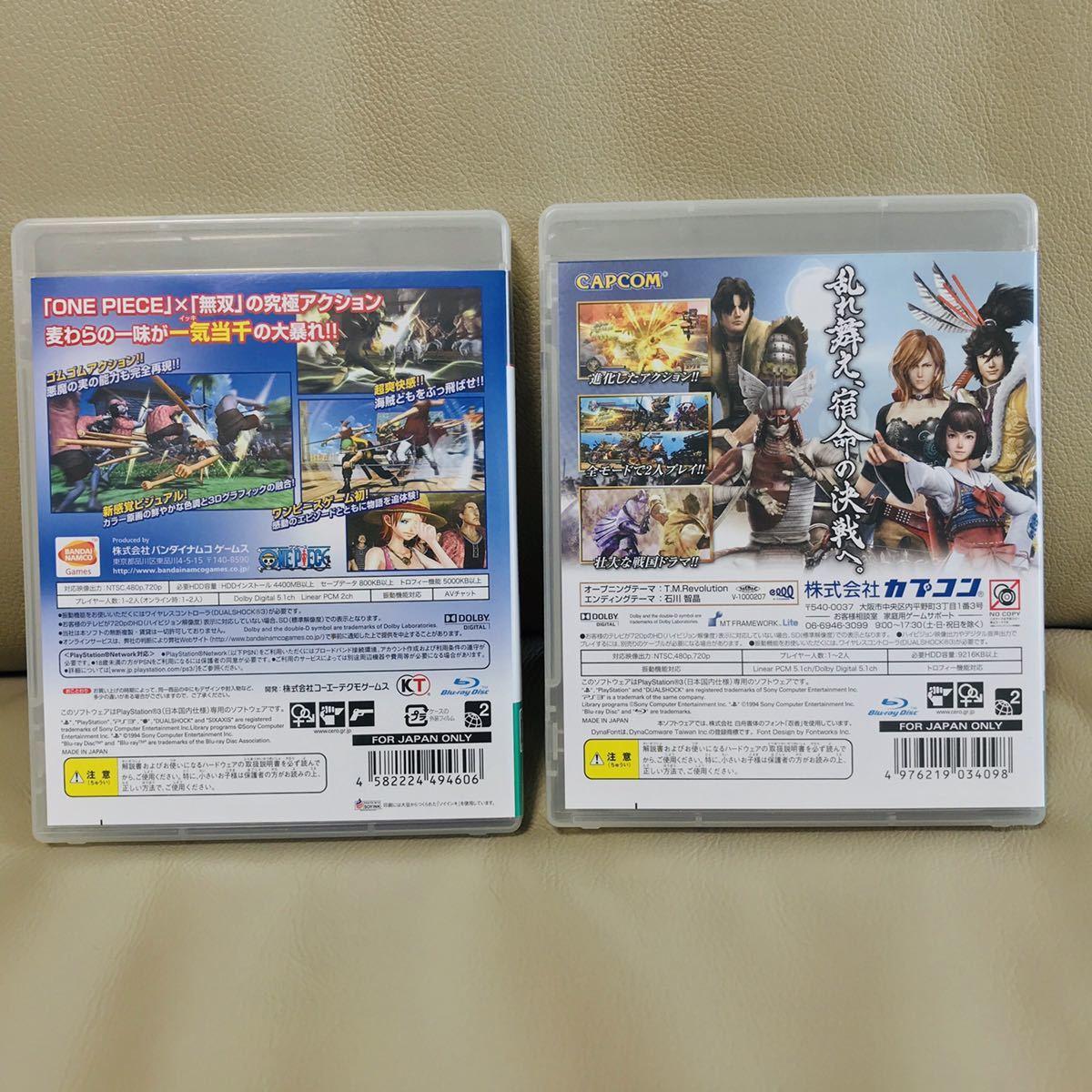 【PS3ソフト】ワンピース 海賊無双 ● 戦国バサラ3
