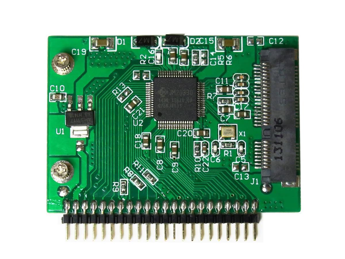 mSATA(mini SATA) SSD → 2.5インチIDE(5V) 44pin変換アダプタ _画像1