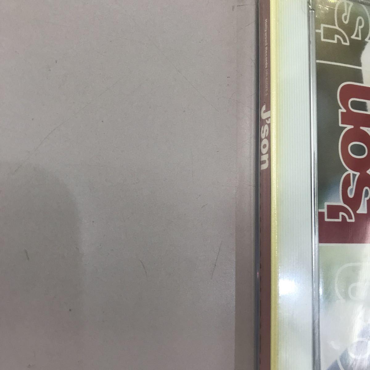 CD 未開封【洋楽】長期保存品 J'SON