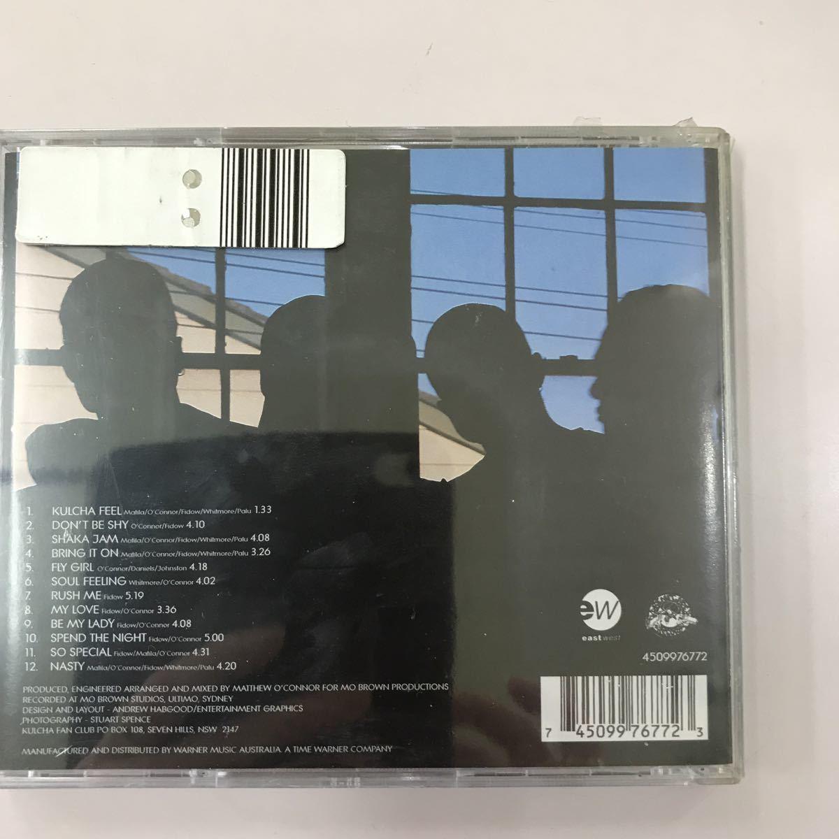 CD 未開封【洋楽】長期保存品 KULCHA