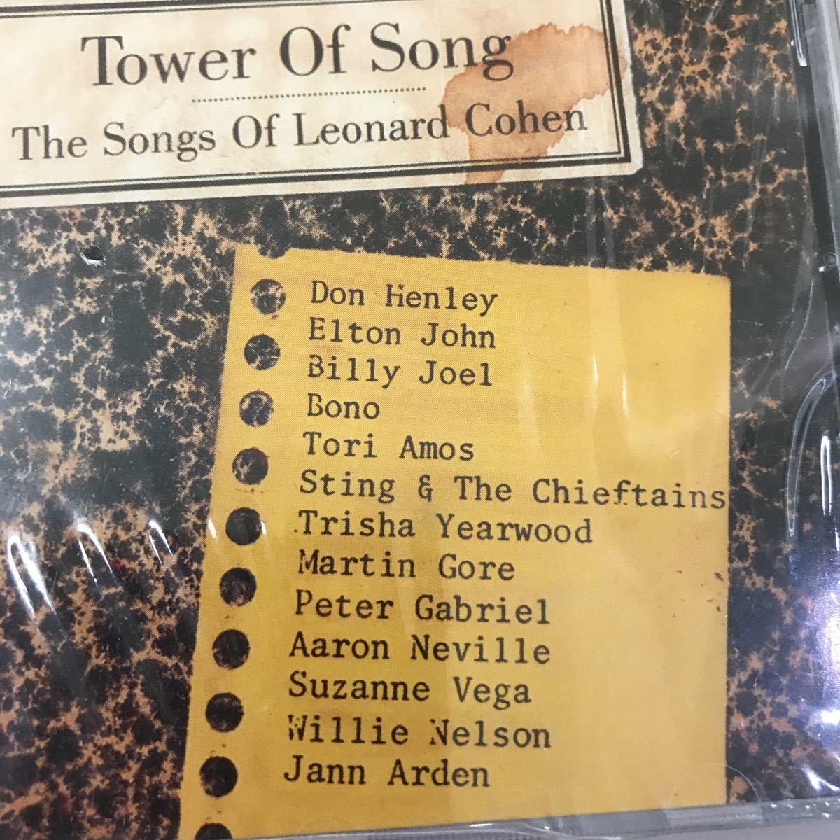 CD 未開封【洋楽】長期保存品  Tower Of Song