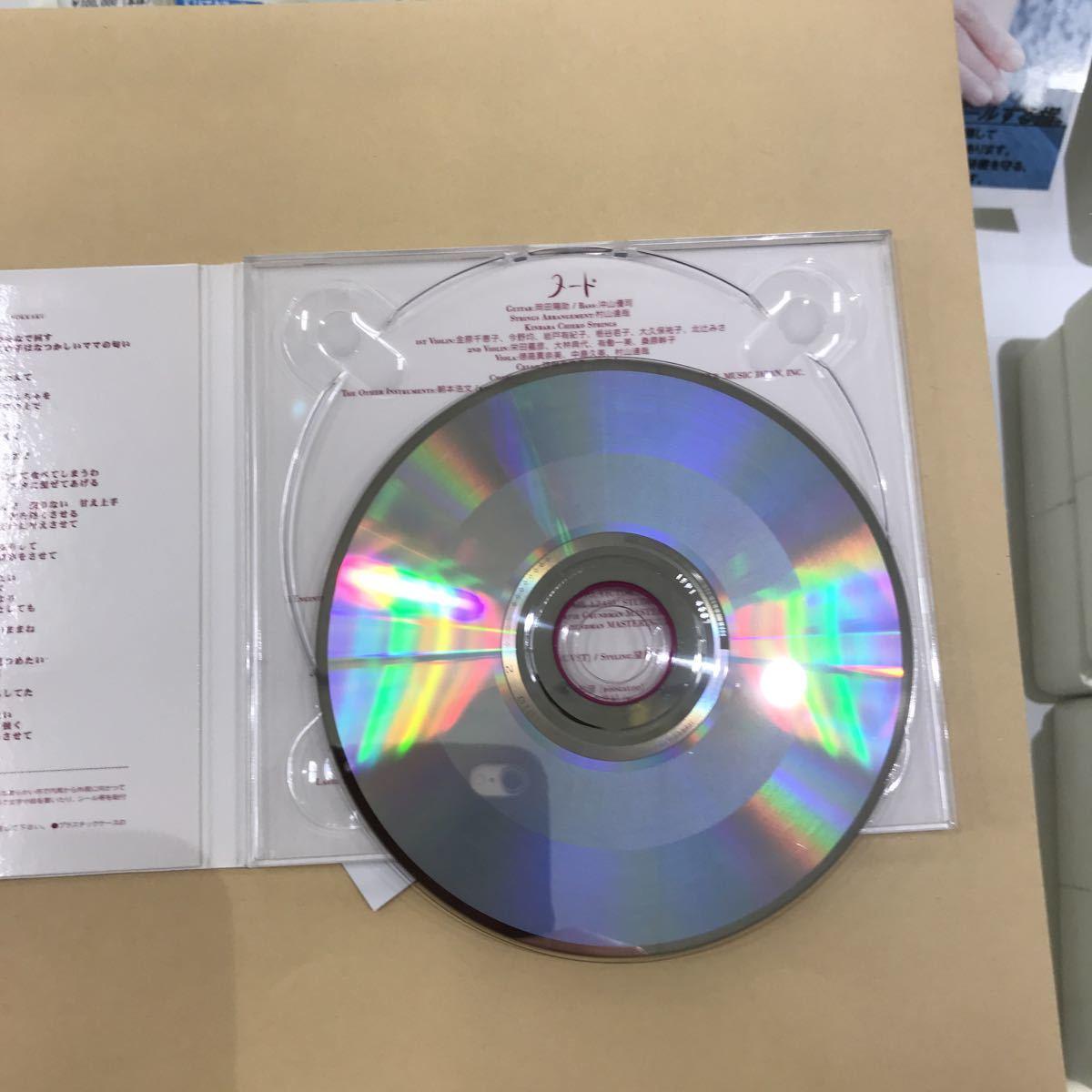 CD 中古☆【邦楽】SILVA ヌード