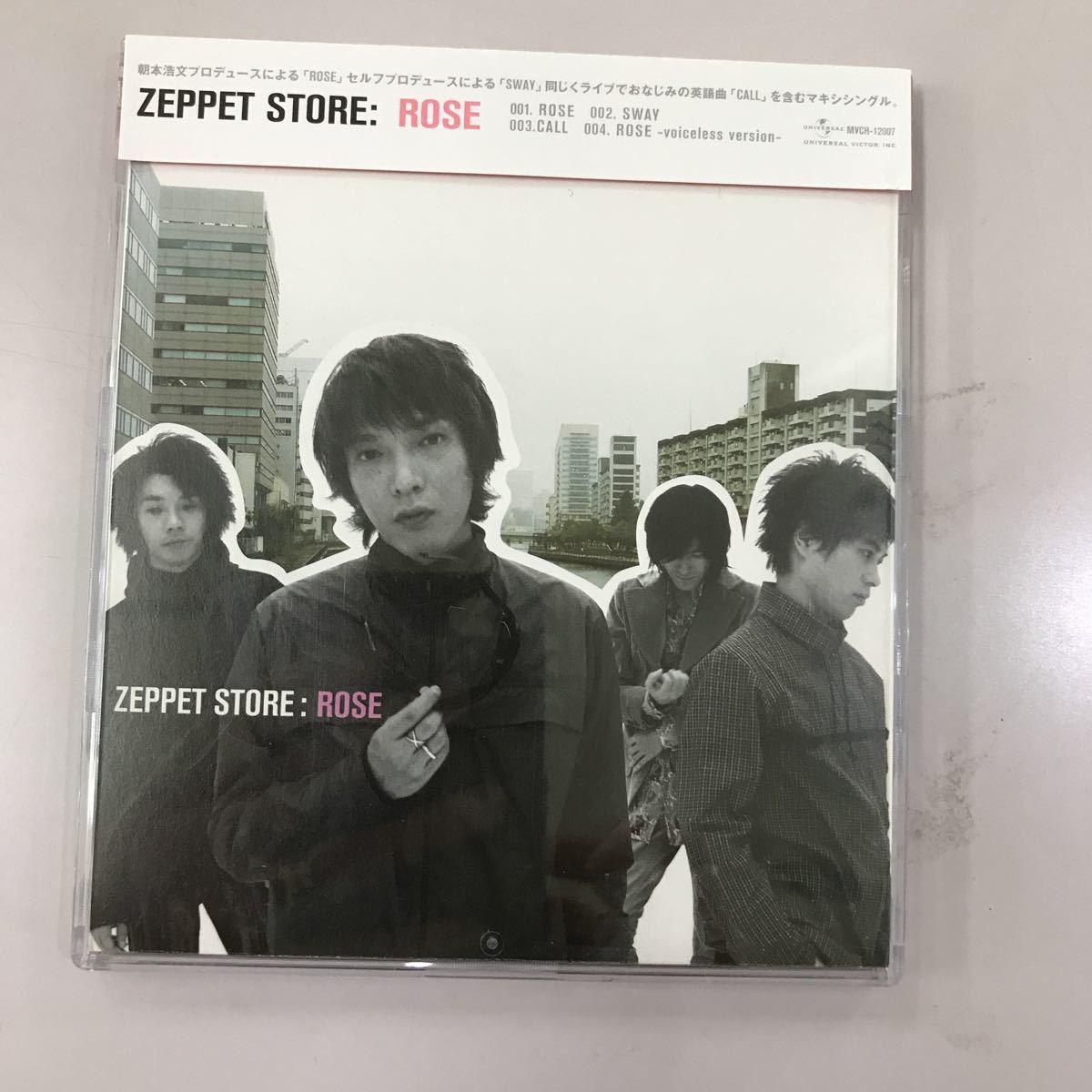 CD 中古☆【邦楽】ZEPPET STORT ROSE