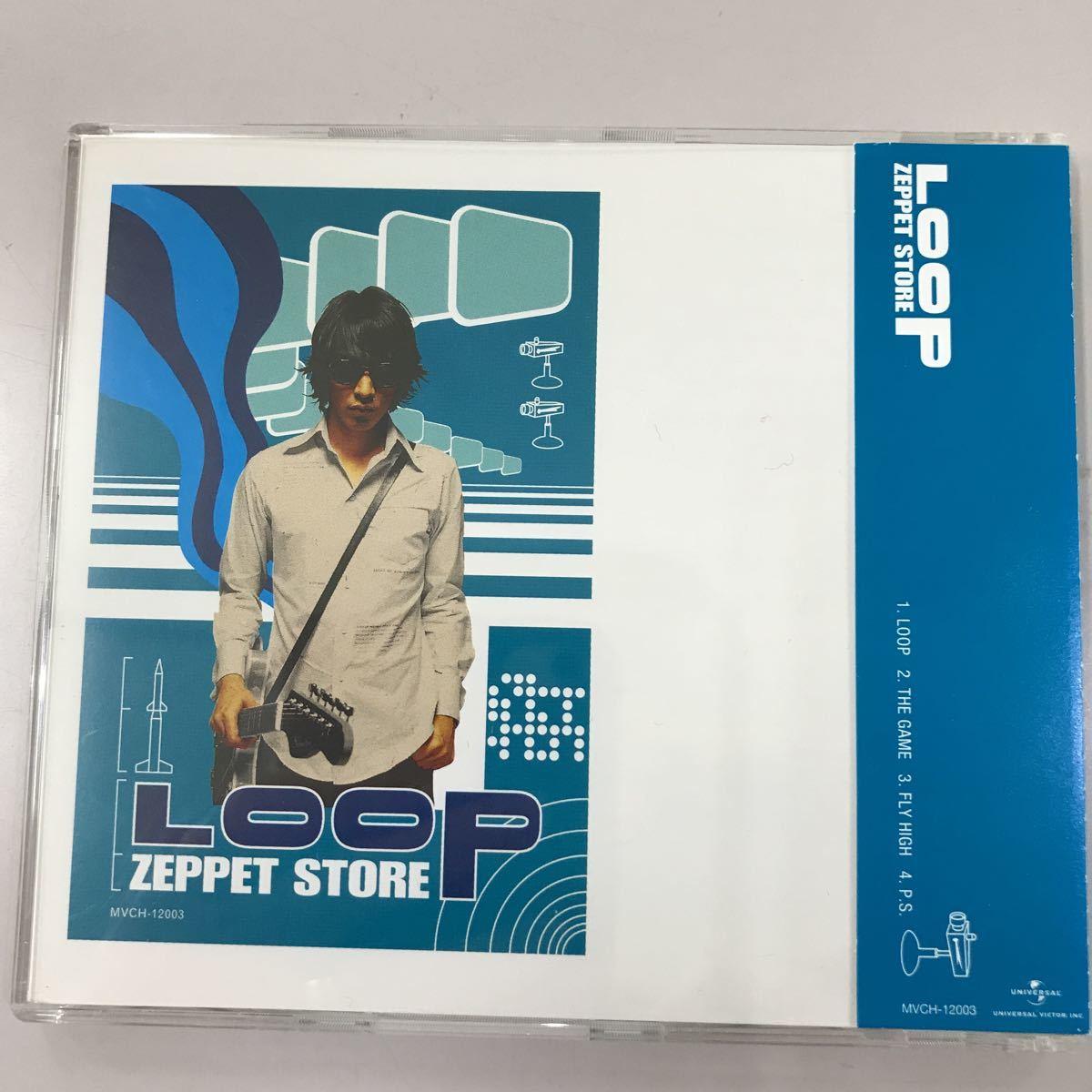 CD 中古☆【邦楽】LOOP ZEPPET STORE