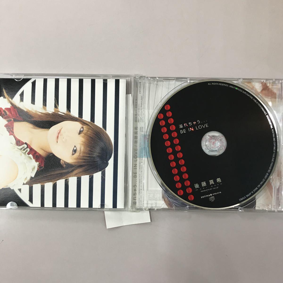 CD 中古☆【邦楽】後藤真希 溢れちゃう