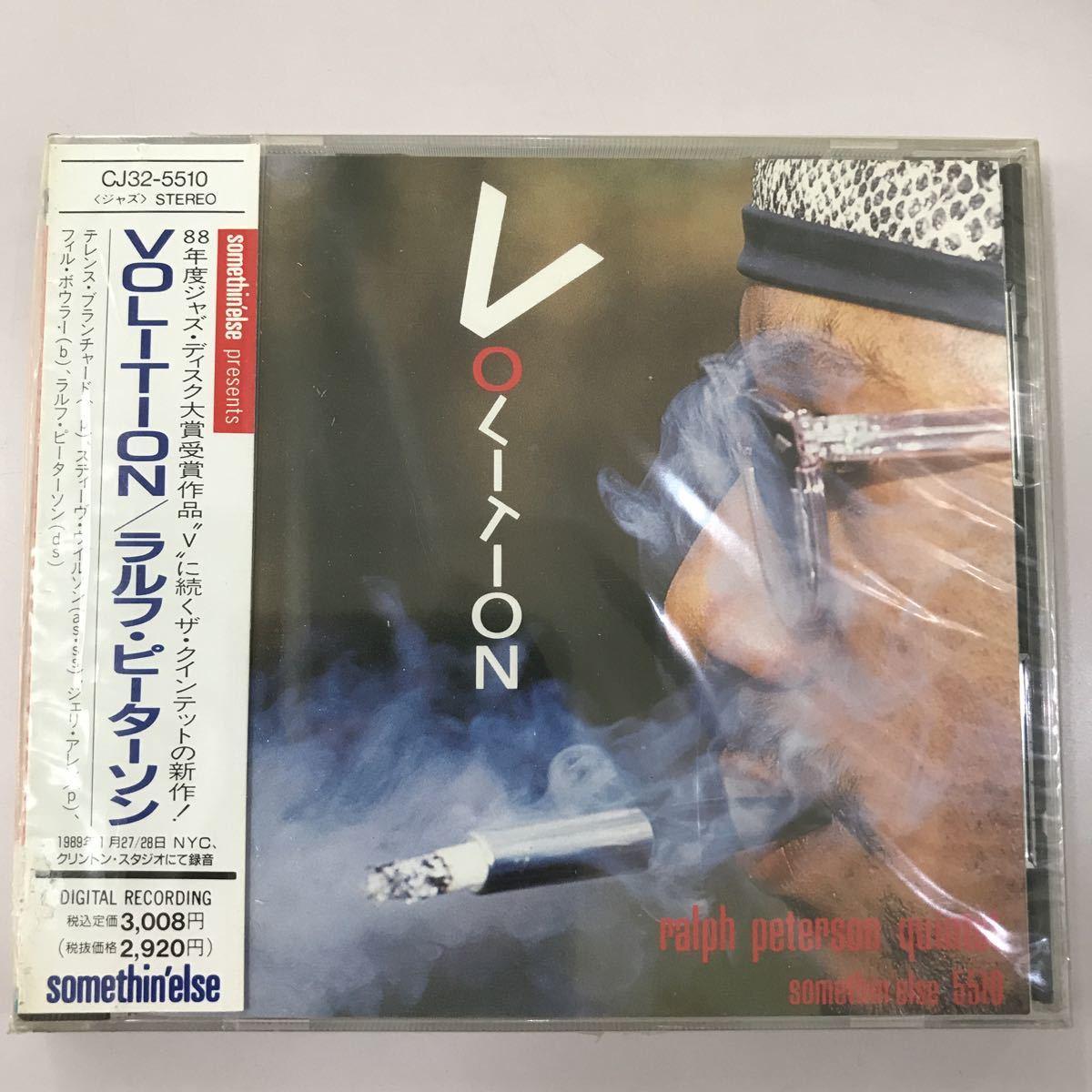 CD 未開封【洋楽】長期保存品 ラルフピーターソン