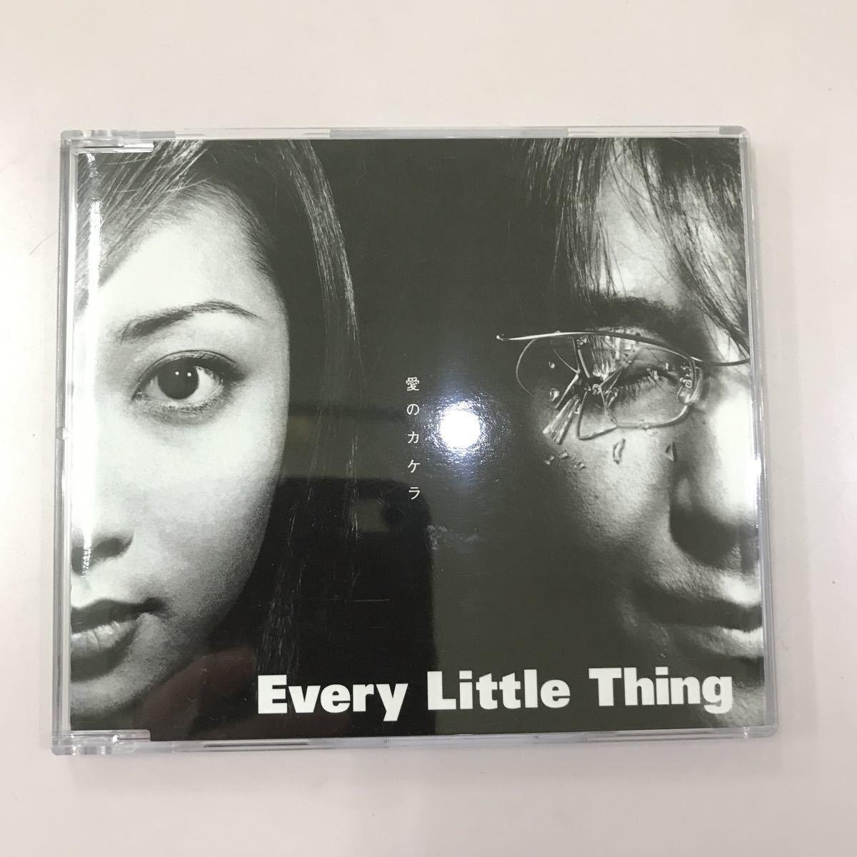 CD 中古☆【邦楽】エブリリトルシング 愛のカケラ