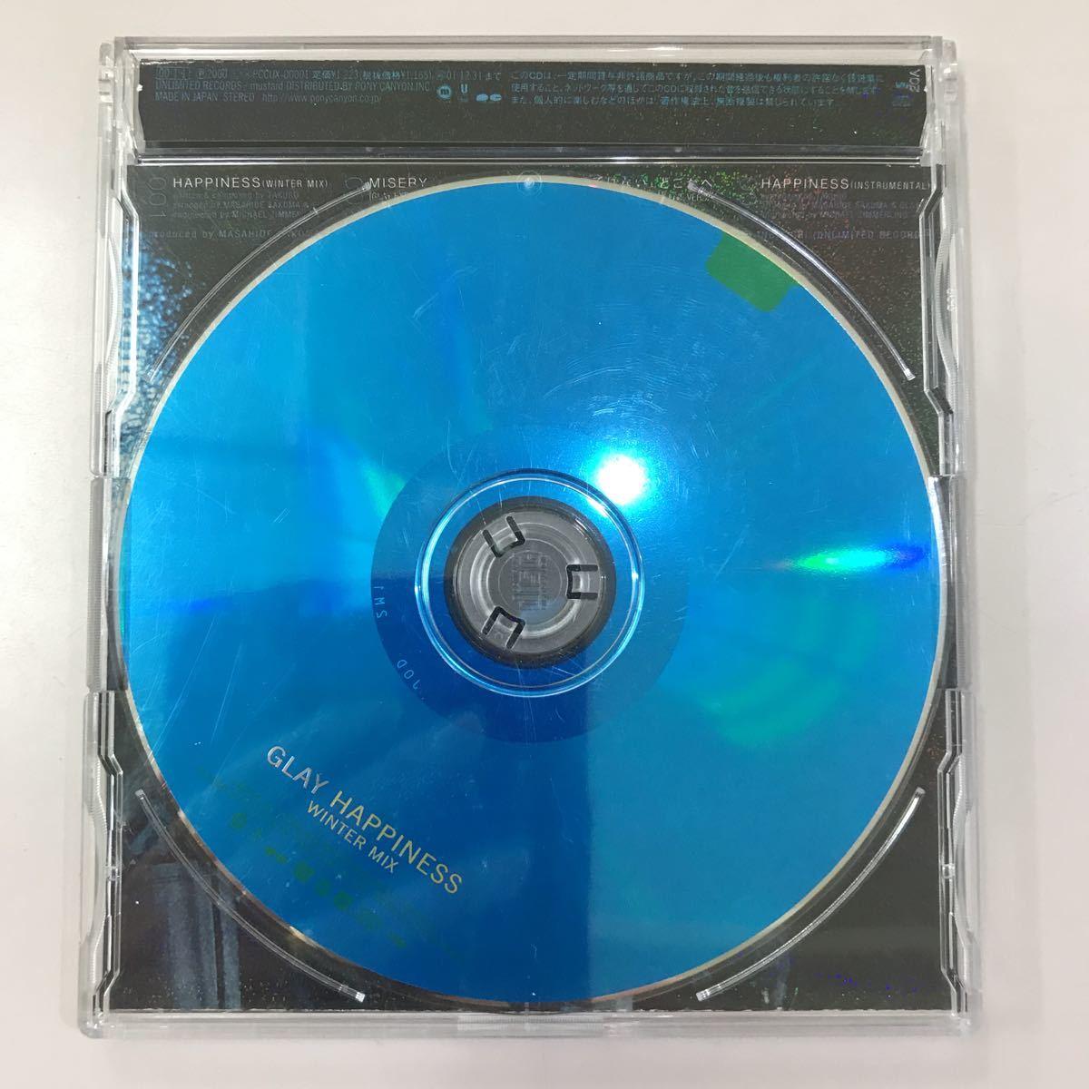 CD 中古☆【邦楽】GLAY HAPPINESS