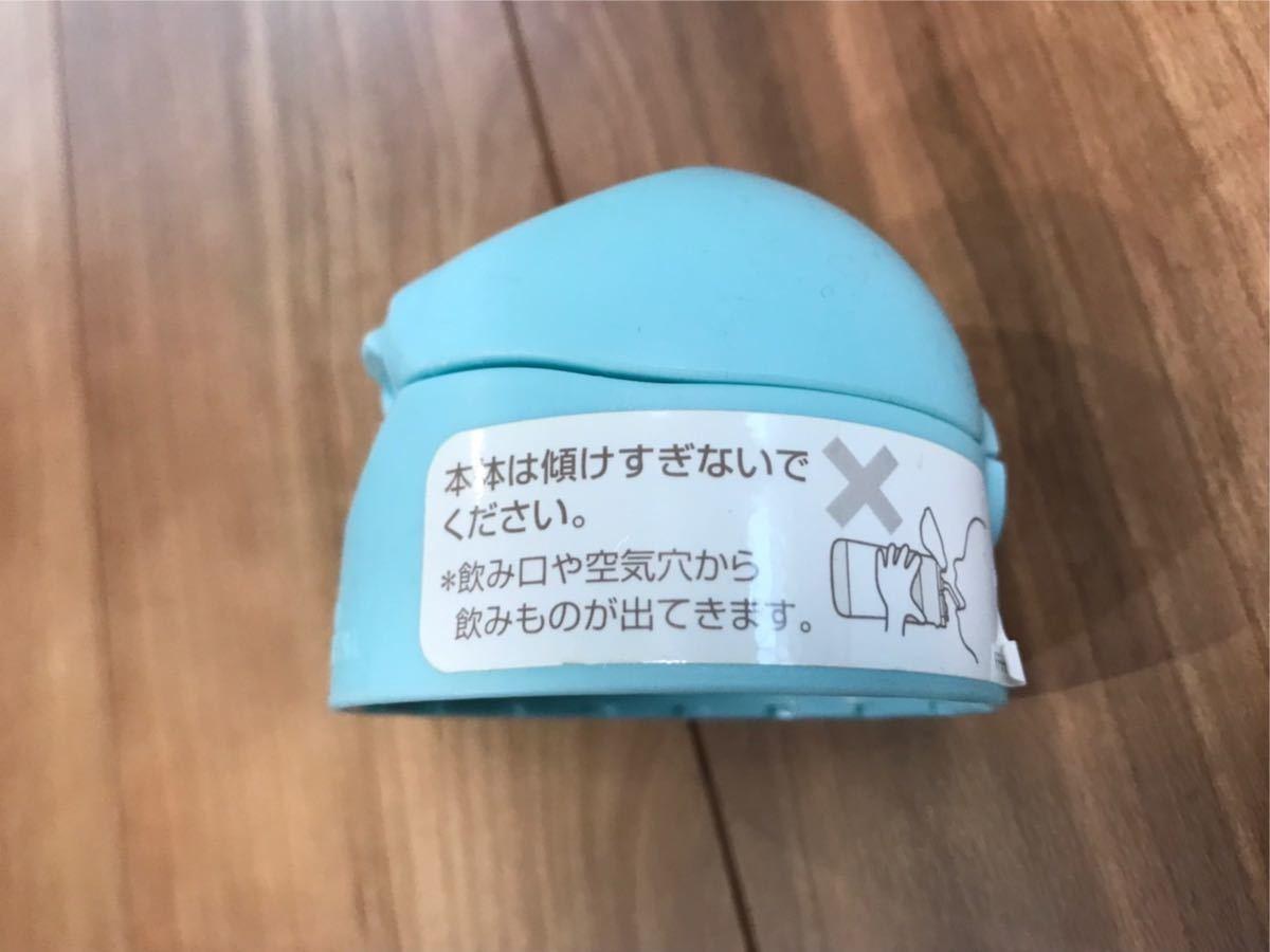 ★中古品のサーモス 水筒 ベビーマグ 蓋のみ FFH-290ST(BL)専用_画像4