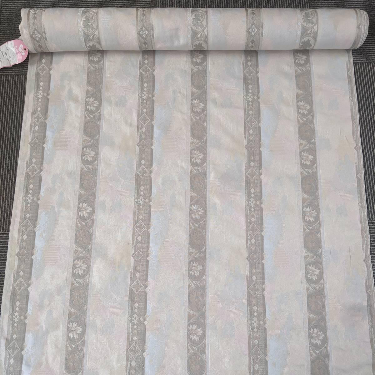 【100cm×100cm】シックで落ち着いた色のカーテン生地 ハギレ【C-19】