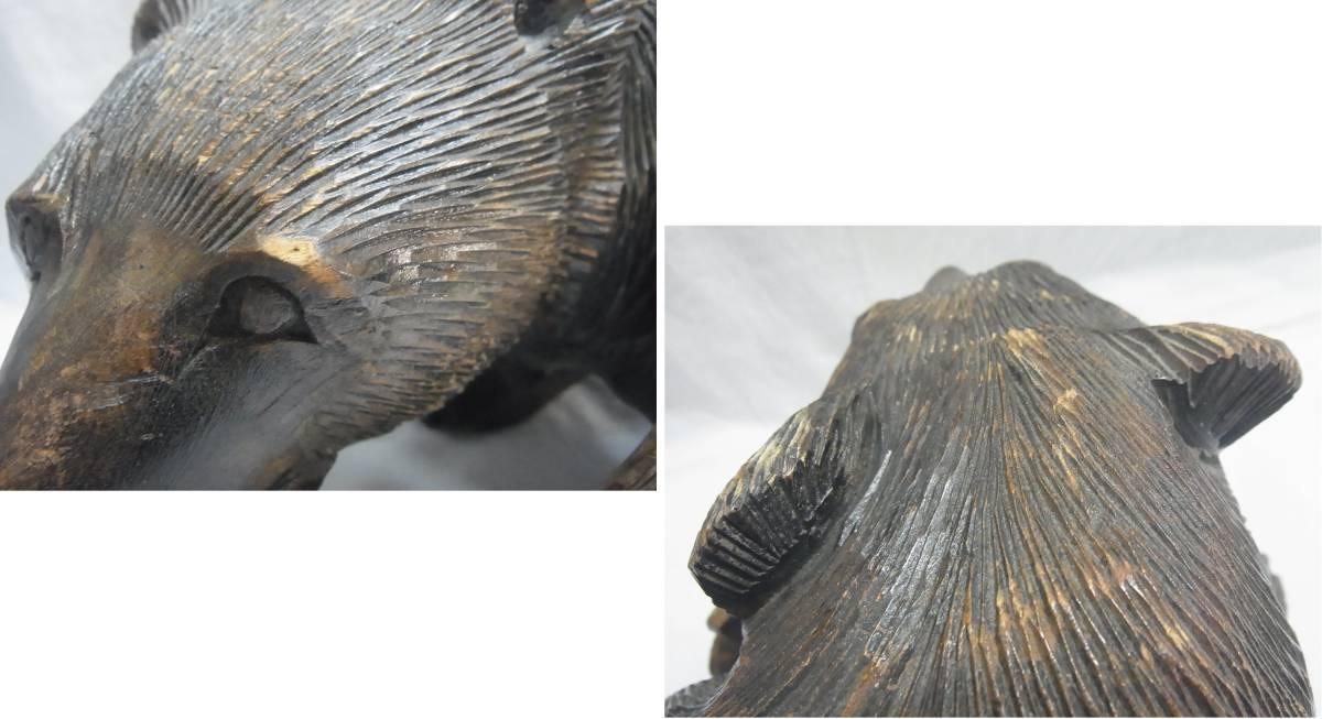 昭和レトロ★32㎝ 迫力の毛並★鮭をくわえた 木彫りの熊 置物★北海道 レトロ 熊の木彫り★木彫 木彫り 熊 クマ オブジェ 鮭 アイヌ★ゆ80_画像10