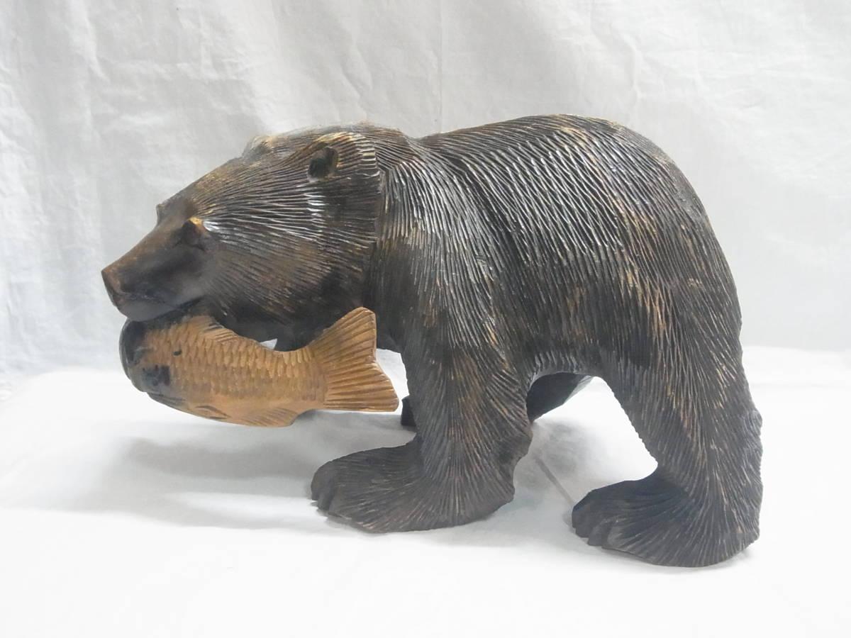 昭和レトロ★32㎝ 迫力の毛並★鮭をくわえた 木彫りの熊 置物★北海道 レトロ 熊の木彫り★木彫 木彫り 熊 クマ オブジェ 鮭 アイヌ★ゆ80_画像2