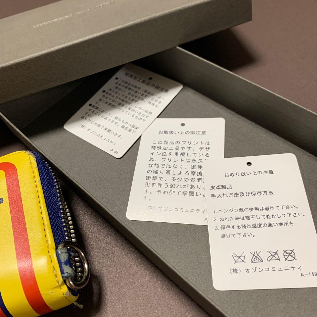 ヒステリックグラマー黄色ショッパーロゴデザイン長財布プリントレザー激レア即完売品