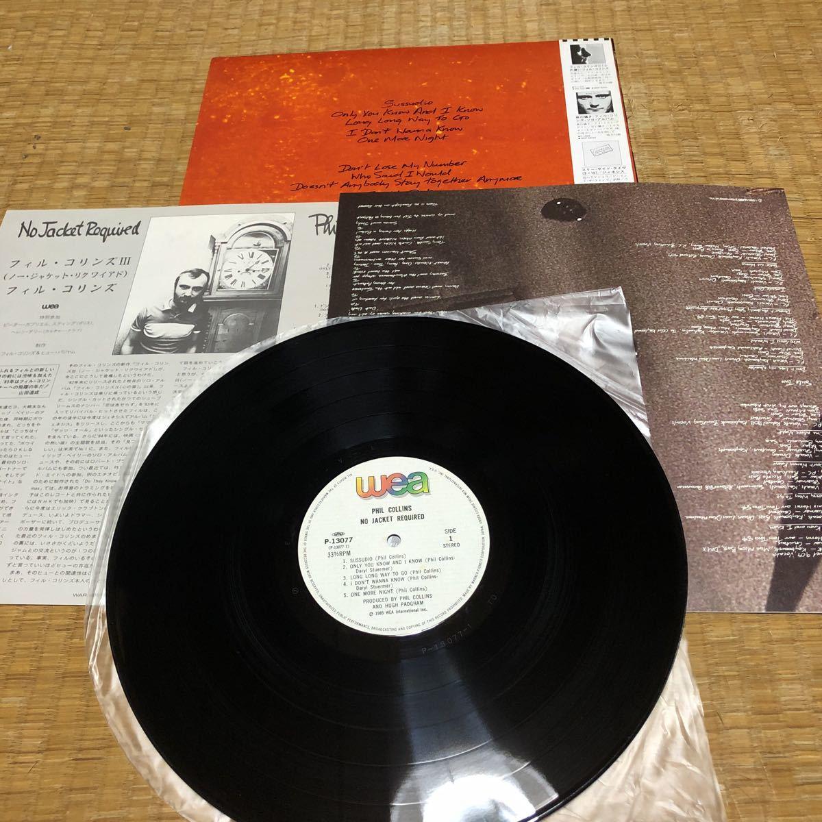 フィル・コリンズ ノー・ジャケット・リクワイアド 国内盤帯付きレコード_画像2