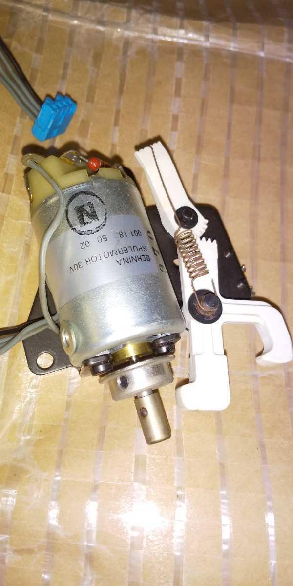 G818 下糸巻き軸 モーター ベルニナ ミシン 部品 パーツ 1090 1240_画像2