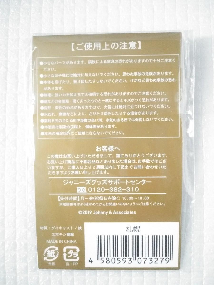 嵐  嵐5×20  会場限定  チャーム 黄色